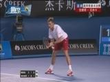 [一网打尽]澳网男单半决赛:伯蒂奇VS瓦林卡 4