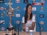 [澳网]赛后新闻发布会 李娜直言澳网冠军更重要