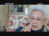 [风范]表演艺术家秦怡