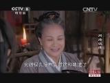《刘海砍樵》_第10集