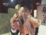 XM热播综艺_[2014央视春晚]魔术《团圆饭》 表演:YIF 00:07:00