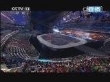 精彩回看:2014索契冬奥会开幕式(2) 01:28:58