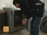 [农广天地]花雷甜瓜栽培技术(20140217)