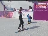 2014索契冬奥会 单板滑雪女子平行回转半决赛 20140222