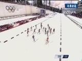 2014索契冬奥会 冬奥者说 20140223