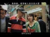 香港·味道(3) 故乡的云 2014.03.12 - 厦门电视台 00:26:52