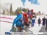 [残冬奥会]两大集体项目落幕 俄罗斯再获两金