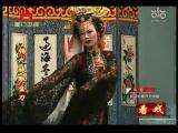 《杨九妹取金刀》第九场 看戏 - 厦门卫视 00:24:57