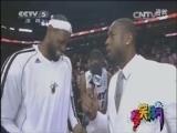 [爆笑体育]NBA赛场上那些采访恶搞大神