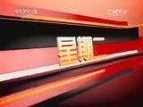<a href=http://sports.cntv.cn/2014/04/17/VIDE1397740078898885.shtml target=_blank>[NBA最前线]NBA常规赛最后一周精彩回顾</a>