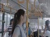 [舌尖上的中国 第二季]江南小糕点