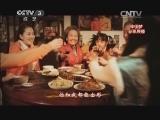 《中国梦 新歌展播》 20140502 共圆中国梦