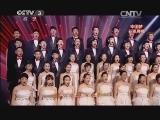 《中国梦 新歌展播》 20140503 美丽中国进行曲