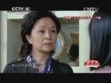 [影视同期声]《左手亲情右手爱》热播 刘莉莉演绎恶婆婆