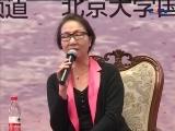 """舌尖2《心传》导演:用影像语言""""传承""""刀工"""