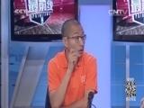 <a href=http://sports.cntv.cn/2014/05/22/VIDE1400767569639999.shtml target=_blank>[NBA最前线]姚明分析热火与步行者系列赛走势</a>