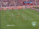 [世界杯来了]南非世界杯:科特迪瓦0-0葡萄牙