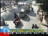 中国 王菀之/云南盈江:发生6.1级地震已造成24人受伤...