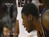 <a href=http://sports.cntv.cn/2014/06/10/VIDE1402406046605669.shtml target=_blank>[NBA最前线]一曲《莫忘初衷》致敬热火三巨头</a>