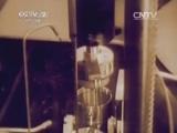 《环球驿站》 20140612 人、时间、机器 终极武器:奥本海默和原子弹