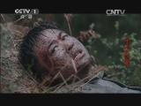 《十送红军》 第8集