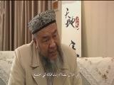 المحرض على الإرهاب على الإنترنت لقطات الفيديو والتسجيل الإرهابية لـ حركة تركستان الشرقية الإسلامية