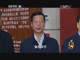 《百年潮 中国梦》 第一集 百年追梦