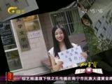 """广西大学""""校花""""拍照 """"我在西大等你"""" 00:01:48"""