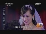 普法栏目剧20140819 十集迷你剧-真爱天涯(二)