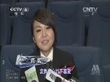 [中国电影报道]第12届中国长春电影节盛大开幕