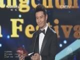[第十二届中国长春电影节]最佳女配角奖:索朗卓嘎《西藏天空》