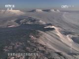 《自然》 20141004 地球脉动 第六集 冰封世界