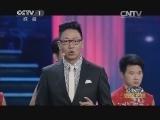 《2014吉尼斯中国之夜》 20141006