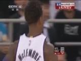 [NBA]国王佯突分球 麦克勒莫圈顶飚中三分