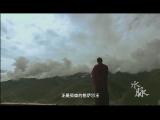 科教频道活动视频 大型文献纪录片《水脉》第二集《世纪构想》