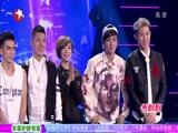 《中国梦之声 第二季》 20141026