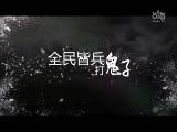 厦视一套11月2日《抗日特战队》上映 00:00:35