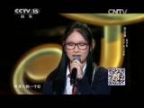 《中国好歌曲》 20141115