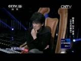 《中国好歌曲》 20141115 13:25
