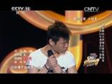 《中国好歌曲》 20141115 16:28