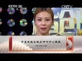 《中国好歌曲》 20141116 13:30
