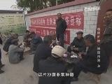 《地理中国》 20141128 奇居之地·神奇沙洲(上)