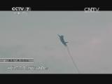 《军事科技》 20141129 直击珠海航展——最具看点的中国名片