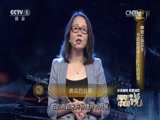 《青年中国说》 20141129