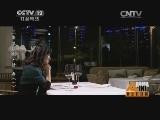 普法栏目剧20141208 三集迷你剧·情毒(一)