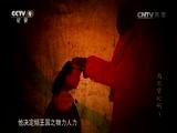 [西北望崆峒]泾州寻梦 传世之宝重见天日