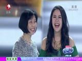 《中国梦之声 第二季》 20141214 梦想之巅