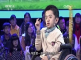 《青年中国说》 20141220