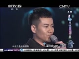 《全球中文音乐榜上榜》 20141227