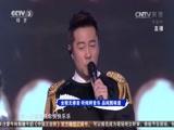 [中国正在听]歌曲《三百六十五个祝福》 演唱:蔡国庆